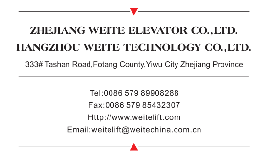 Zhejiang WEITE ELEVATOR CO.,LTD